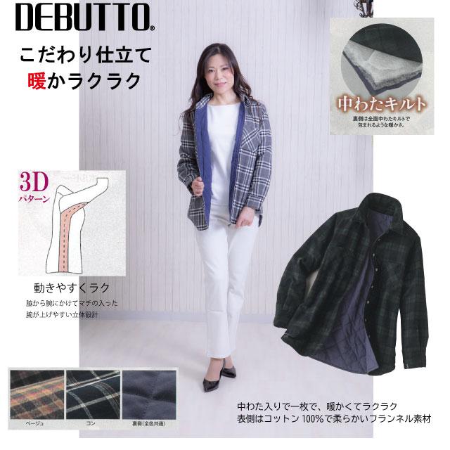 DM-20313商品説明