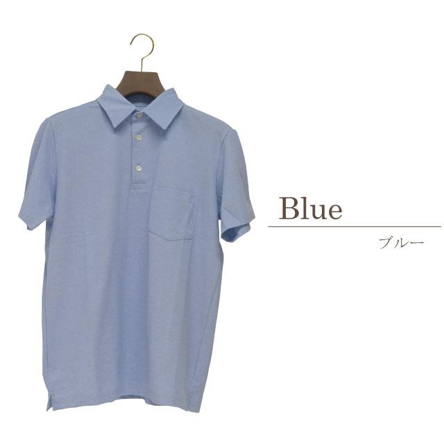 DM-2119407ブルーの商品画像