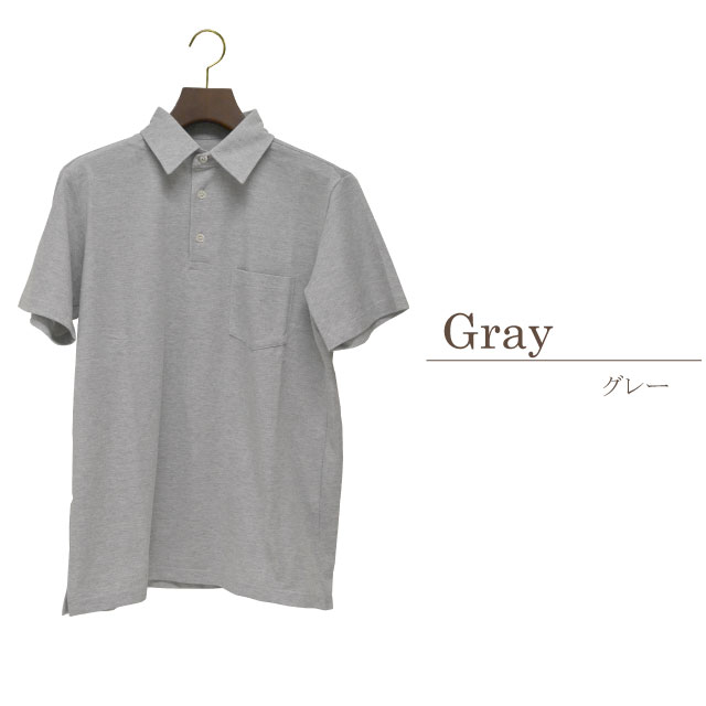 DM-2119407グレーの商品画像