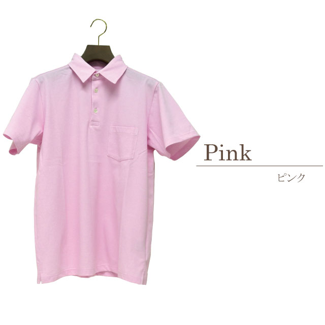 DM-2119407ピンクの商品画像
