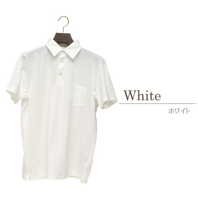 DM-2119407白の商品画像