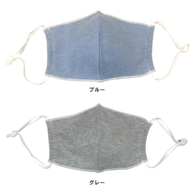 マスクカラー紹介-2