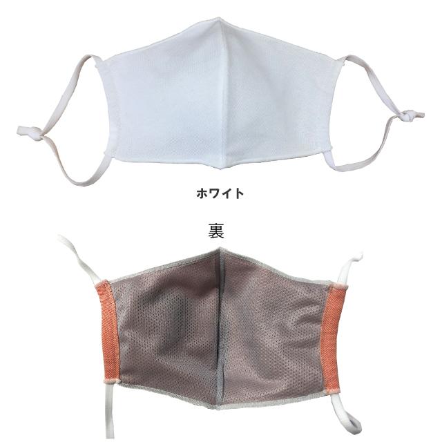 マスクカラー紹介-3