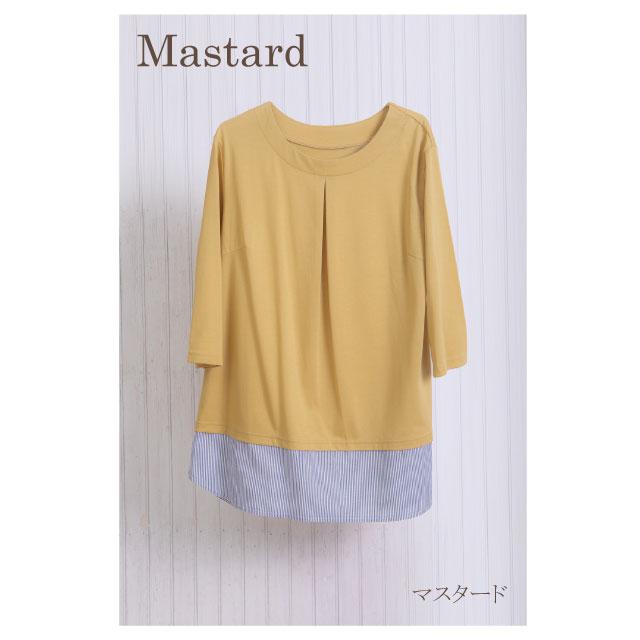 M201411-マスタード