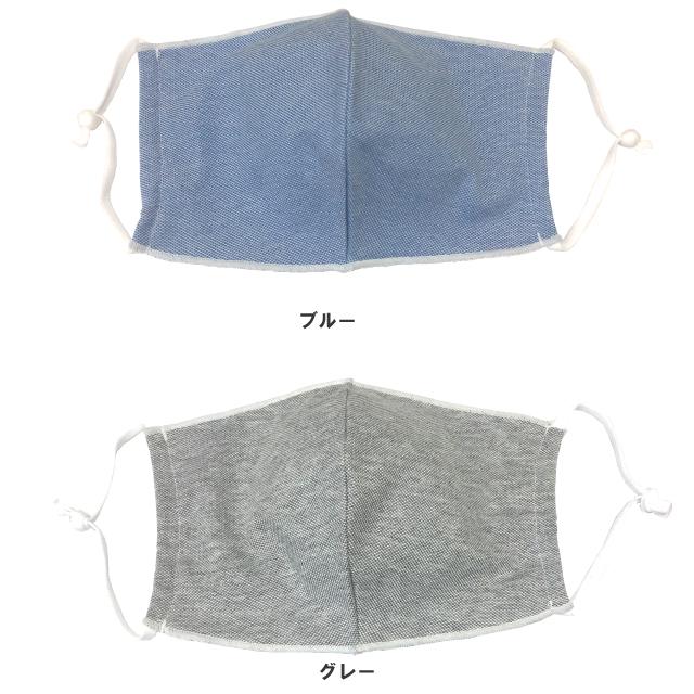 マスクカラー紹介-1