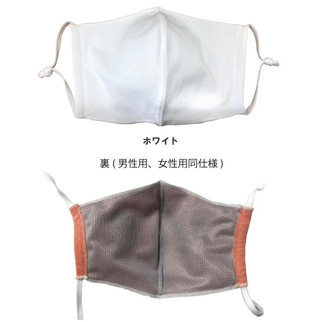 マスクカラー紹介2